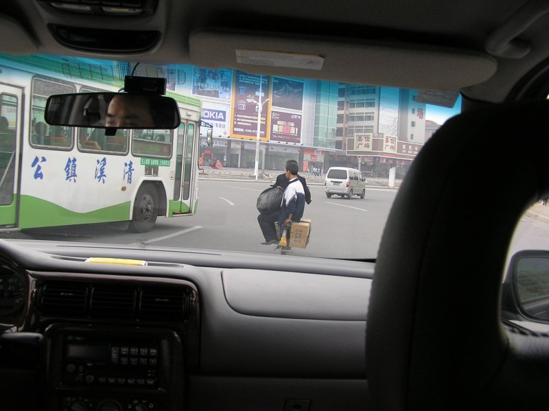 Qing Xi traffic_circle